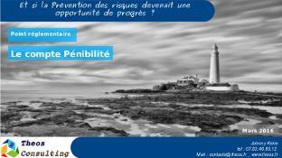 theos_penibilite